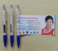 wholesale banner pen advertising pen ballpoint pen custom promotional pen gift logo printing