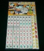 Portable Chinese Traditional Game Mini Mahjong Tiles Set Travel Outdoor Play,Mini Mahjong