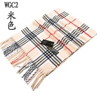 2014 Winter Large Size Scarf Shawl Fashion Women's Acrylic Wool Blended Plaid Capes Ladies Lace Wraps 186*35 cm SCARF-81985