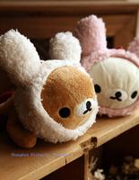 Kawaii SAN-X Rilakkuma Bear INTO Rabbit School Kids Pen Pencil BAG Case Plush Lady Coin Cosmetics Purse & Wallet Pouch BAG Case