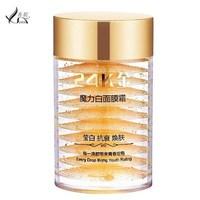 24K Gold Sleep Mask face care treatment whitening cream skin care Anti-Aging Wrinkle Face Lifting Firming Moisturizing