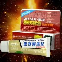 Black Widow Stiff Delay Cream Male Delay cream Anti Premature Ejaculation Sex Products male desensitizing cream