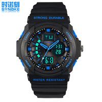 Outdoor sports multifunction watches. Dual display watch clockface. Classic pop boy students waterproof watch.