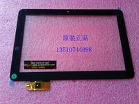 10.1 -inch capacitive touch screen, external screen / ACE-CG10.1B-223