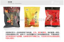 goji berries berry energy boost viagra for men seeds 250g men women Health Whitening Beauty Food