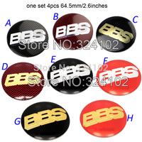 40pcs 65mm BBS Badges Emblem Carbon Fiber Style Car Wheel Center Hub Caps wholesale