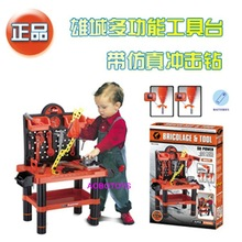 50 Pieces  Children's toys toolbox suits toy house simulation tools  Play the simulation toys  children (China (Mainland))