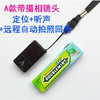 Miniature GPS locator elderly / child tracker ultra-small personal tracker child pickup long standby(China (Mainland))
