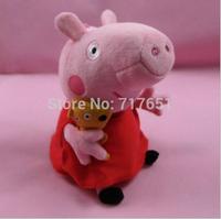 1 pcs Peppa Pig 19cm Plush Beanie Baby Set Toy Doll TY