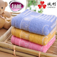 100% cotton towel waste-absorbing 100% cotton soft towel gift
