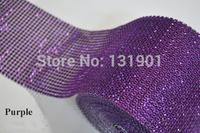 (FL187)10 Yards Shinny Purple Wedding Diamond Mesh Wrap Roll Sparkle Rhinestone Looking Ribbon