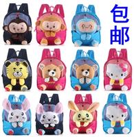 New arrival children plush cartoon schoolbags kids backpack children school bags girls and boys kindergarten