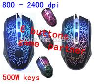 Sales!USB link 6 button 2400 dpi super laser game mouse professional mouse laptop desktop computer, free shipping