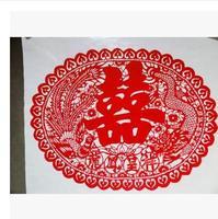 Large dragon mascot 85/60 handmade paper-cut window decoration wedding flower wall stickers