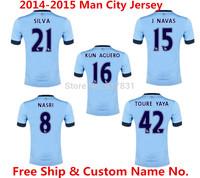 Top Thai Quality 2015 Man City Jersey KUN AGUERO TOURE YAYA  Soccer Jersey Football Shirt Free Shipping