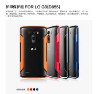 Bumper for LG G3 D855 , Fashionable PC+TPU Armor Frame for LG G3 D855,  Original Nillkin Ultra Slim Bumper for LG G3 D855