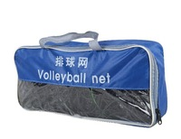 2014 Hot sale  High Quality Volleyball ball net  Match Volleyball net Training ball standard volleyball net Free Shipping