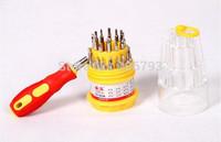 31pcs screwdriver Multifunctional screwdriver combination Hardware repair kit