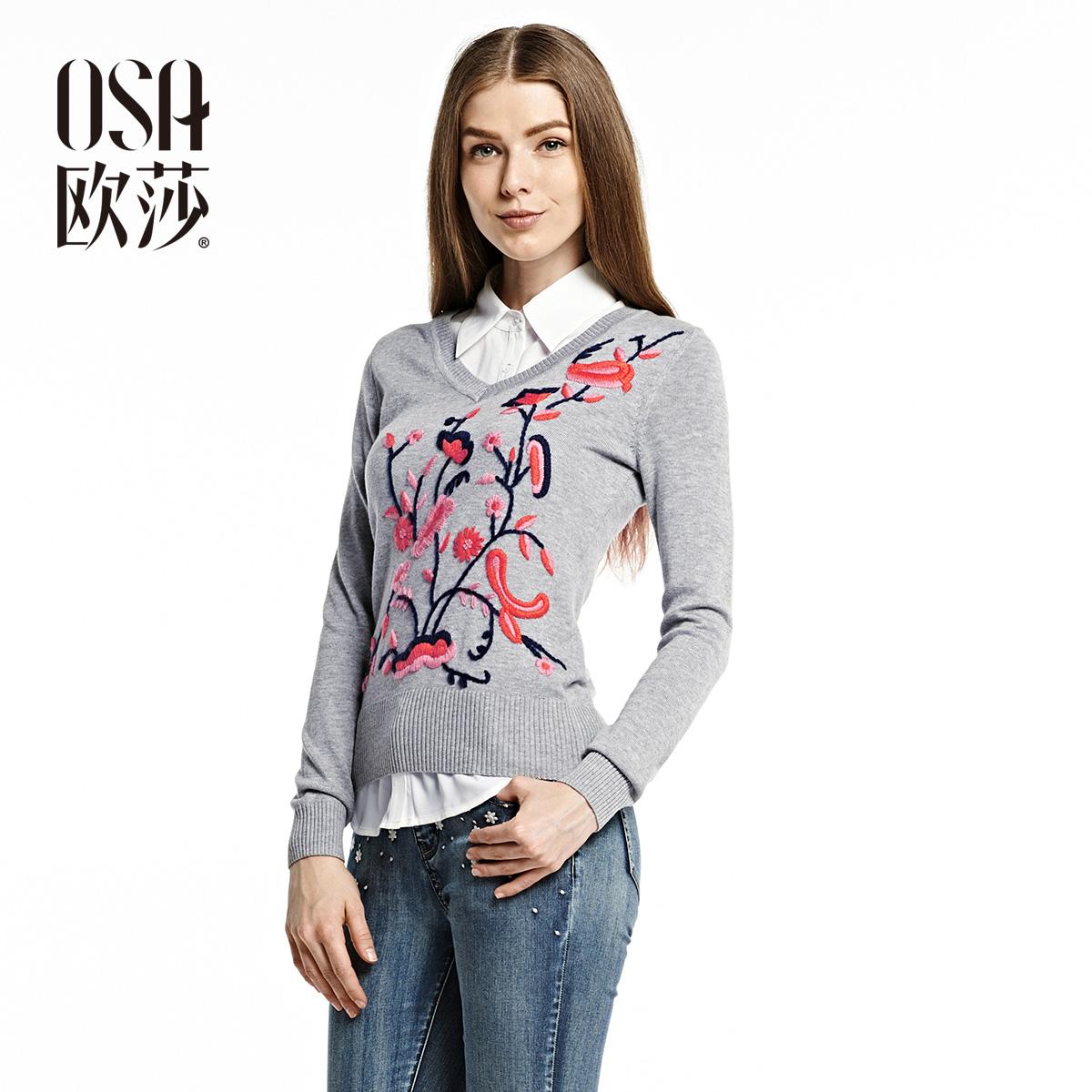 Пуловер Т Образный С Доставкой