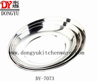 Factory Wholesale Mirror Polished Stainless Steel  Tray Salad Dish and Fruit Tray