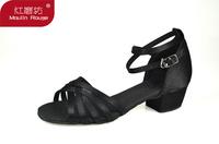 Child Latin dance shoes dance shoes female Latin dance shoes women's shoes black belt