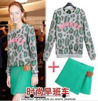2014 autumn and winter women European Style Brand Fashion Leopard green pullover fleece sweater female + irregular skirt suit