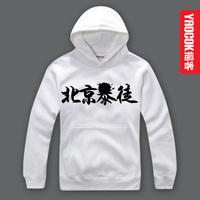 YAOCOK Thug  personality Pure cotton hooded hoodie