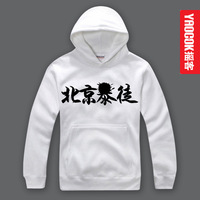 hot sell 2015 YAOCOK Thug  personality Pure cotton hooded hoodie