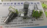 [BELLA]Genuine Taiwan production EC11 automatic reset switch encoder Zuozhuanyouzhuan automatic reset with a push switch 17F--10