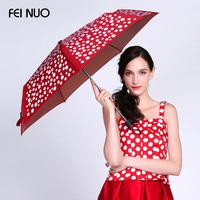 Freeshipping New arrival Polka dot ultra-light sun protection umbrella  anti-uv umbrella folding umbrella