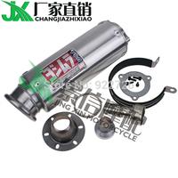 EMS FREE Motorcycle Modified for Honda CB400 VTEC/CBR400/XJR400 FZR/ZZR/ZXR/ZRX Short exhaust pipe yoshimura mufflers silencers