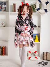 Wholesale japanse mooie dames
