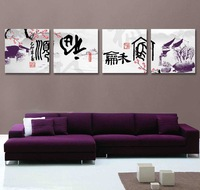 4 Panel modern wall art home decoration frameless oil painting canvas prints pictures P715 Chinese calligraphy paintings