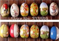 [Express Free Shipping] 6pcs/set mix Large iron Easter Egg storage box candy jewelry earphone hussif Mini tinplate gift coin box