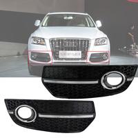 Honeycomb Fog Light Cover For 2009 2010 2011 Audi Q5 S Line Style Chrome Bumper Grille Fog Cover Set