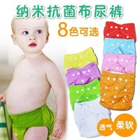 Baby cloth diaper adjustable size waterproof pocket diapers leak-proof breathable newborn urine pants diaper pants