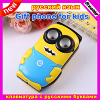 2014 New cool lovely phone F8 Despicable Me minion shape design mp3, mp4 camera student phone 2 batteries free shiping