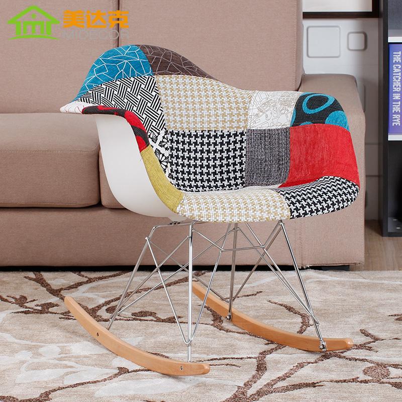 America Nasdaq rocking chair lounge chair club chair designer fashion personality pastoral chair Creative Arts(China (Mainland))