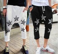 2014 Korean male slim casual trousers big drop crotch men's sweatpants dance hip hop harem pants men