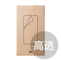 in stock original red rice redmi 1S HD transparent screen protector film for smartphone screen protector for xiaomi hongmi phone