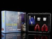 SXS A-05 Upgrade kit for Keith Fantasy Club EAVI Metal Citizen