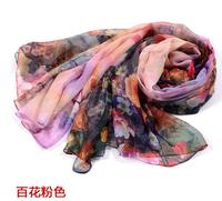 cachecol Ms. Long Bohemian oversized beach towel sun scarf shawl 2 m long