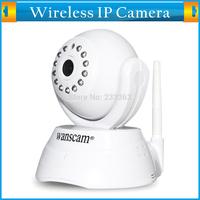 Wifi Plug&Play IR Day/Night Wireless IP Camera PT Pan/Tilt Dual Audio Email/FTP Alarm Surveillance Security Web Camera System