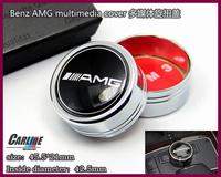black amg I-Drive Drive Multimedia Controller Cover BOOT 45.5x21mm button emblem cap for bnez c180 c260 e260 3color choos
