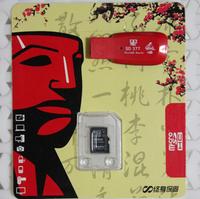 New Real Capacity Memory card 128MB 8GB 16GB 32GB 64GB 512GB micro sd card 64gb class 10 /memory card flash card