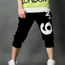 New 2014 Hip Hop slim male Pants/Fashion Casual Sport Dance Men Cropped Trousers/Men Pants