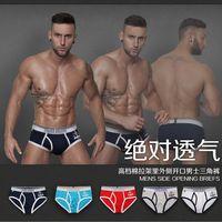 2014 New Promotional Pinkhero underwear men Brand briefs shorts men's briefs gay underwear cheap HR05