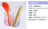 Multi-function stainless metal tube creative chopsticks cage binocular chopsticks chopsticks rack can be hanging drop