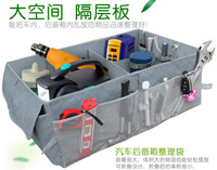 Bamboo charcoal car trunk sorting bags