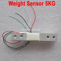 10pcs/lot Weight Sensor Portable Scale Electronic Scale 5KG FZ0967